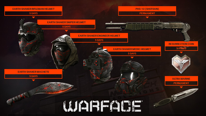 Concours Warface Pack One Metatrone