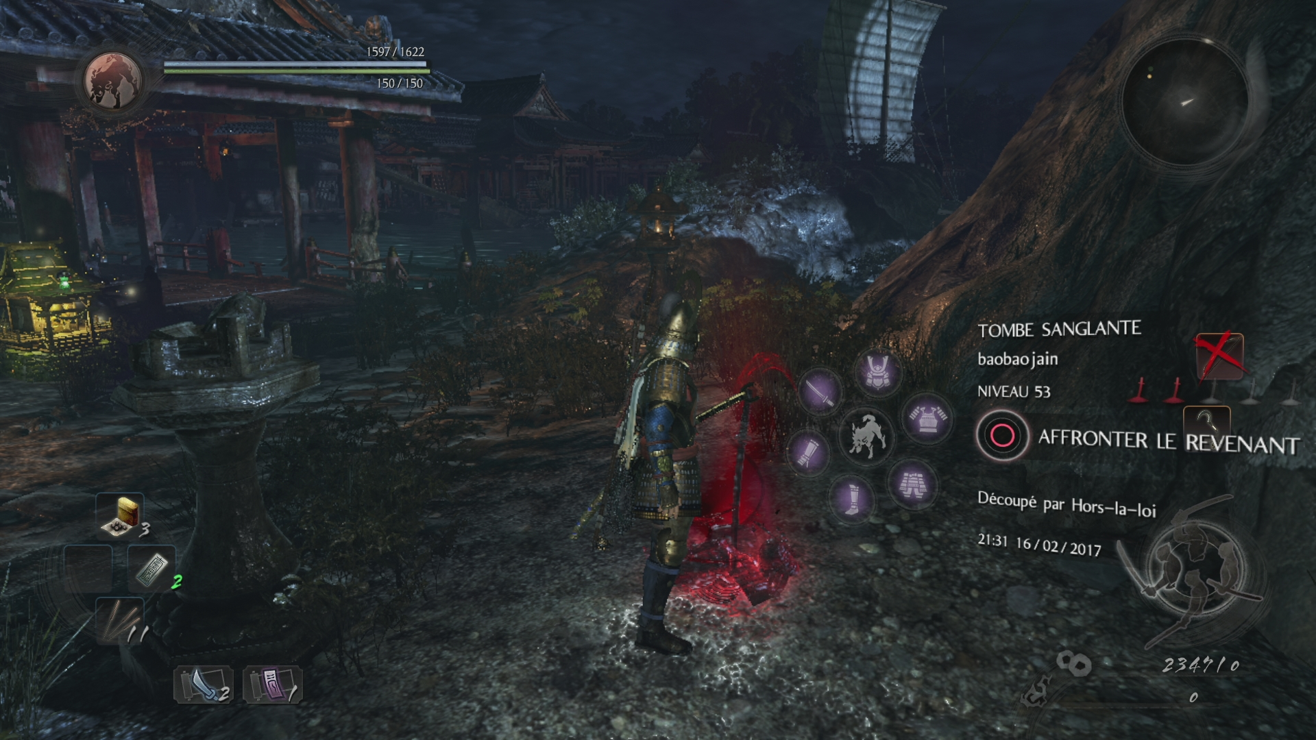 test_nioh_sabres_rouge