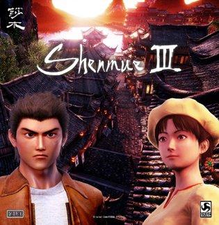 sortie-pc-ps4-shenmue-iii-screen