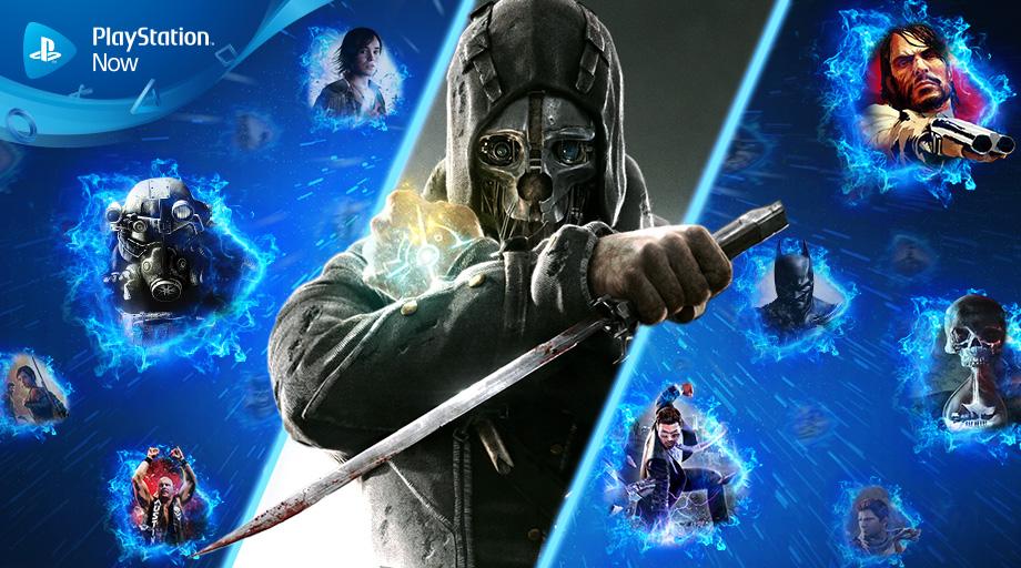 9 nouveaux jeux disponibles sur le PS Now - Metatrone