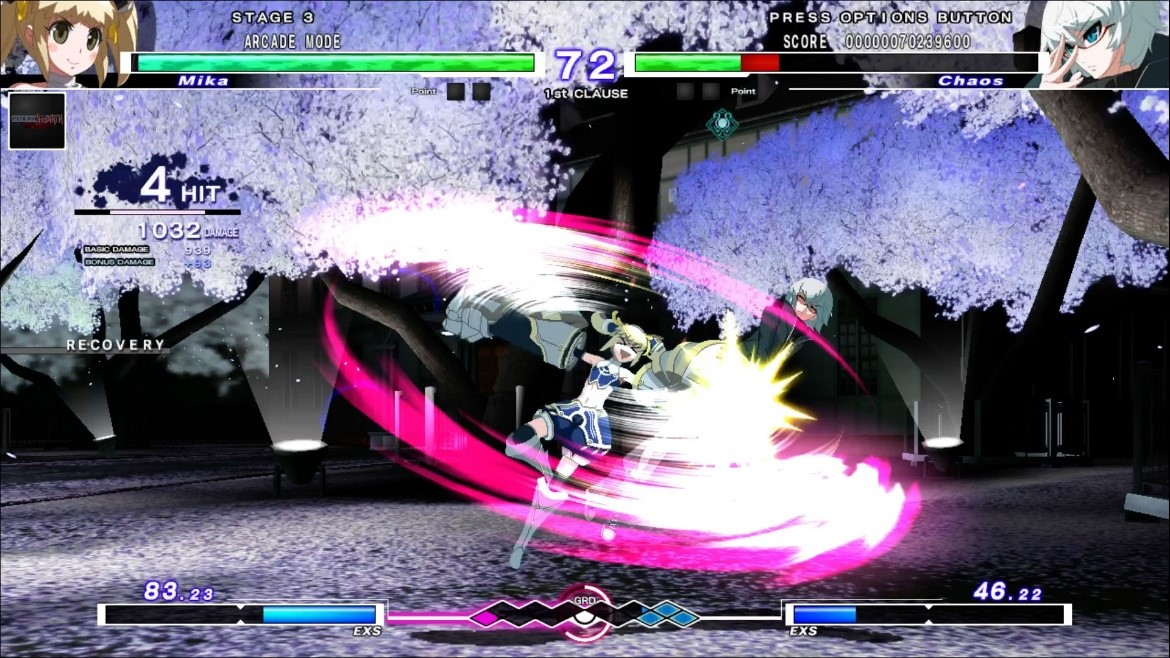 UNDER NIGHT IN-BIRTH Exe Late ps3 ps4 ps vita 1234